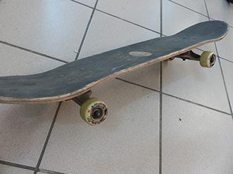 Прокат скейтбордов в Омске